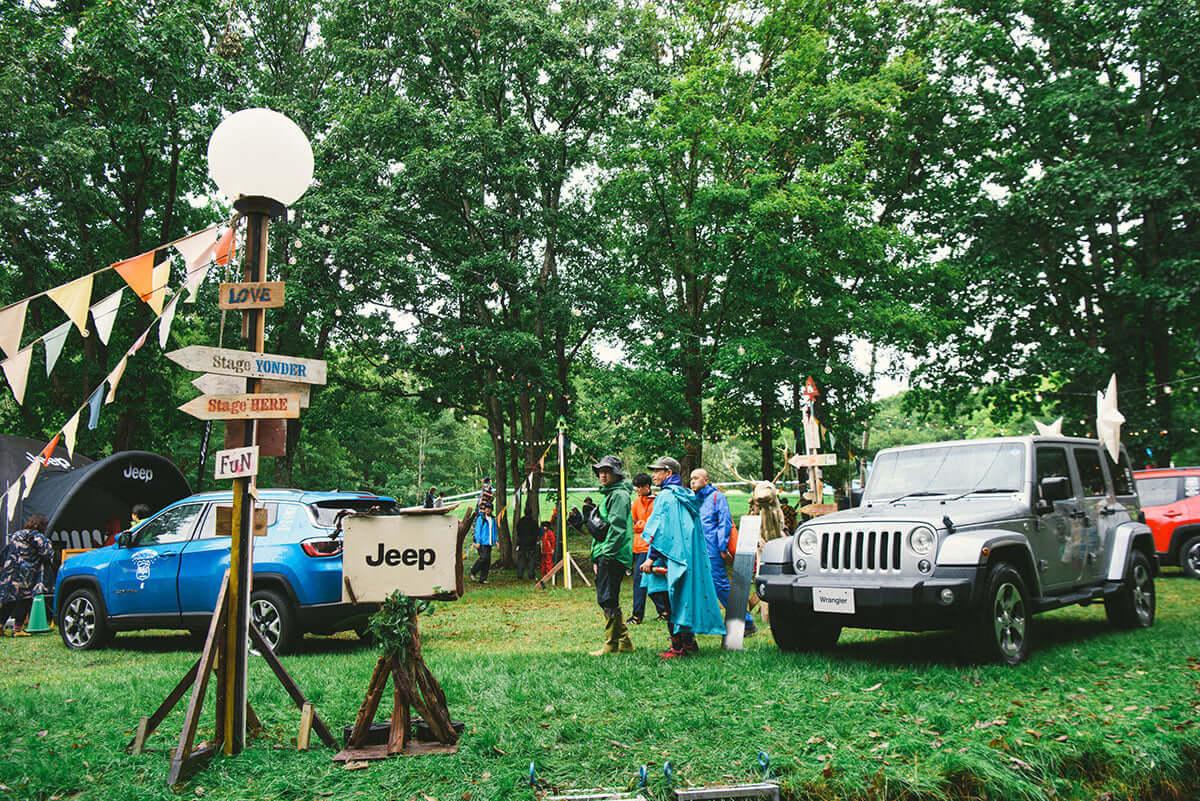 【2019年春〜秋に楽しめるフェス&アウトドアイベント13選!】自然豊かな場所で、音楽、そしてアウトドア体験ができるイベントもご紹介 190404_jeep_2019-festival-outdoor-event-10-1200x801