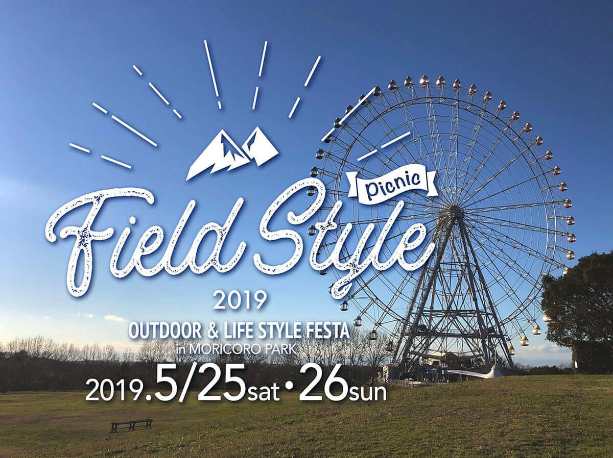 【2019年春〜秋に楽しめるフェス&アウトドアイベント13選!】自然豊かな場所で、音楽、そしてアウトドア体験ができるイベントもご紹介 190404_jeep_2019-festival-outdoor-event-26-1200x898