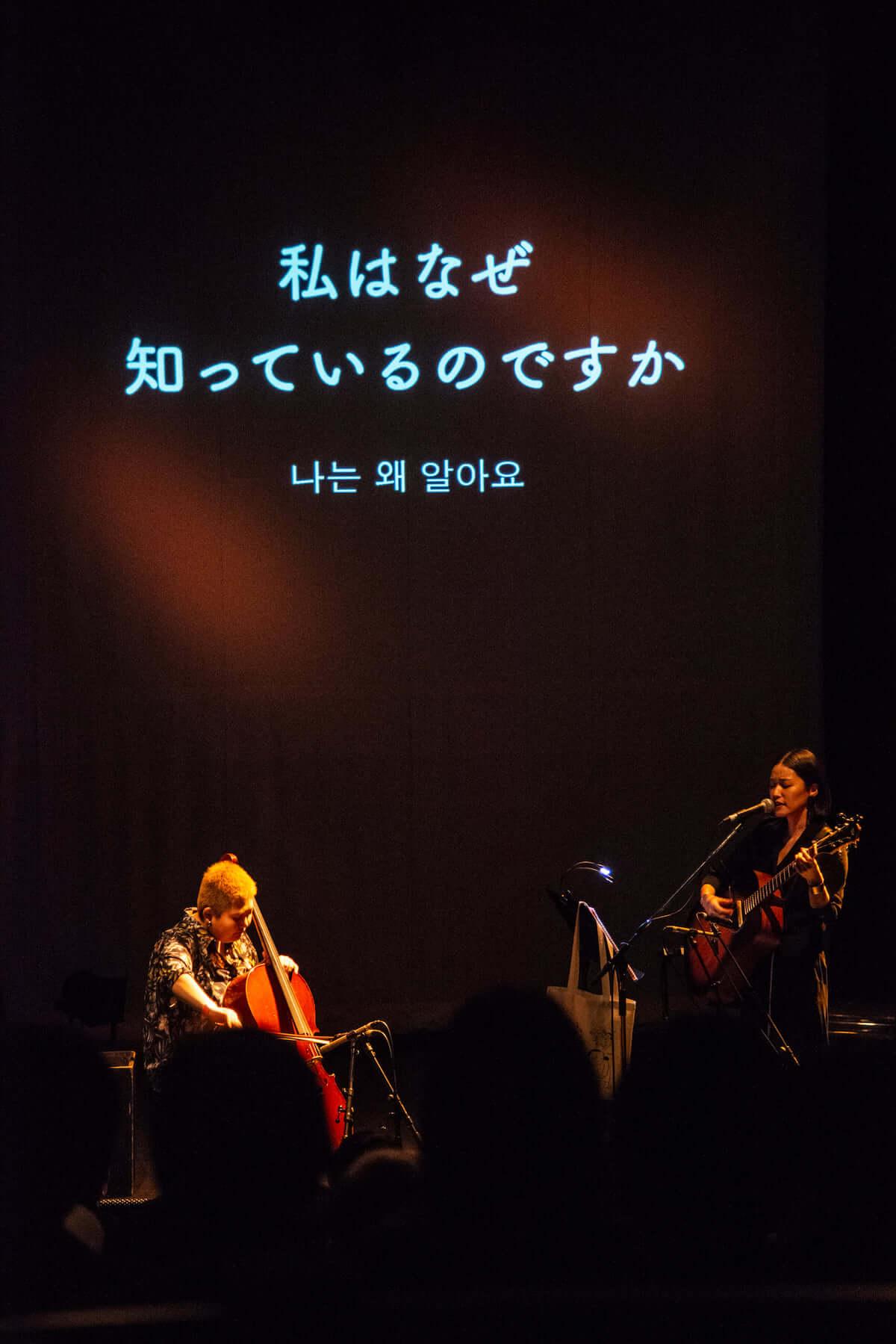 イベントレポート|伝説の即興バトルも復活。音楽フェス<Alternative Tokyo>で都市カルチャーを探求する mu190409_alternativetokyo10-1200x1799