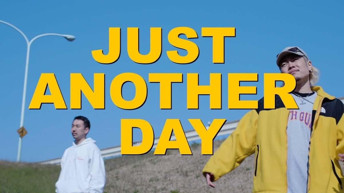 dooooのソロ・アルバム『PANIC』からCreativeDrugStoreのJUBEEを迎えた「Just Another Day」のMVが公開 music190411-doooo-jubee-3-1200x675