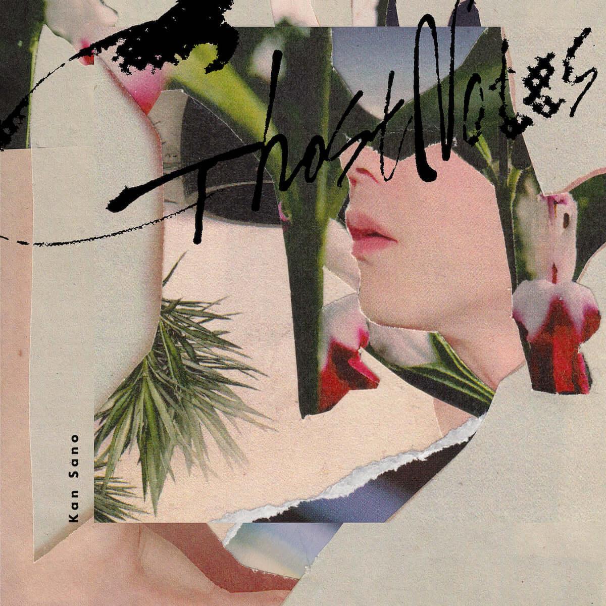 Kan Sano、待望の4thアルバム『Ghost notes』5月22日リリース決定! music190416_kansano-1200x1200