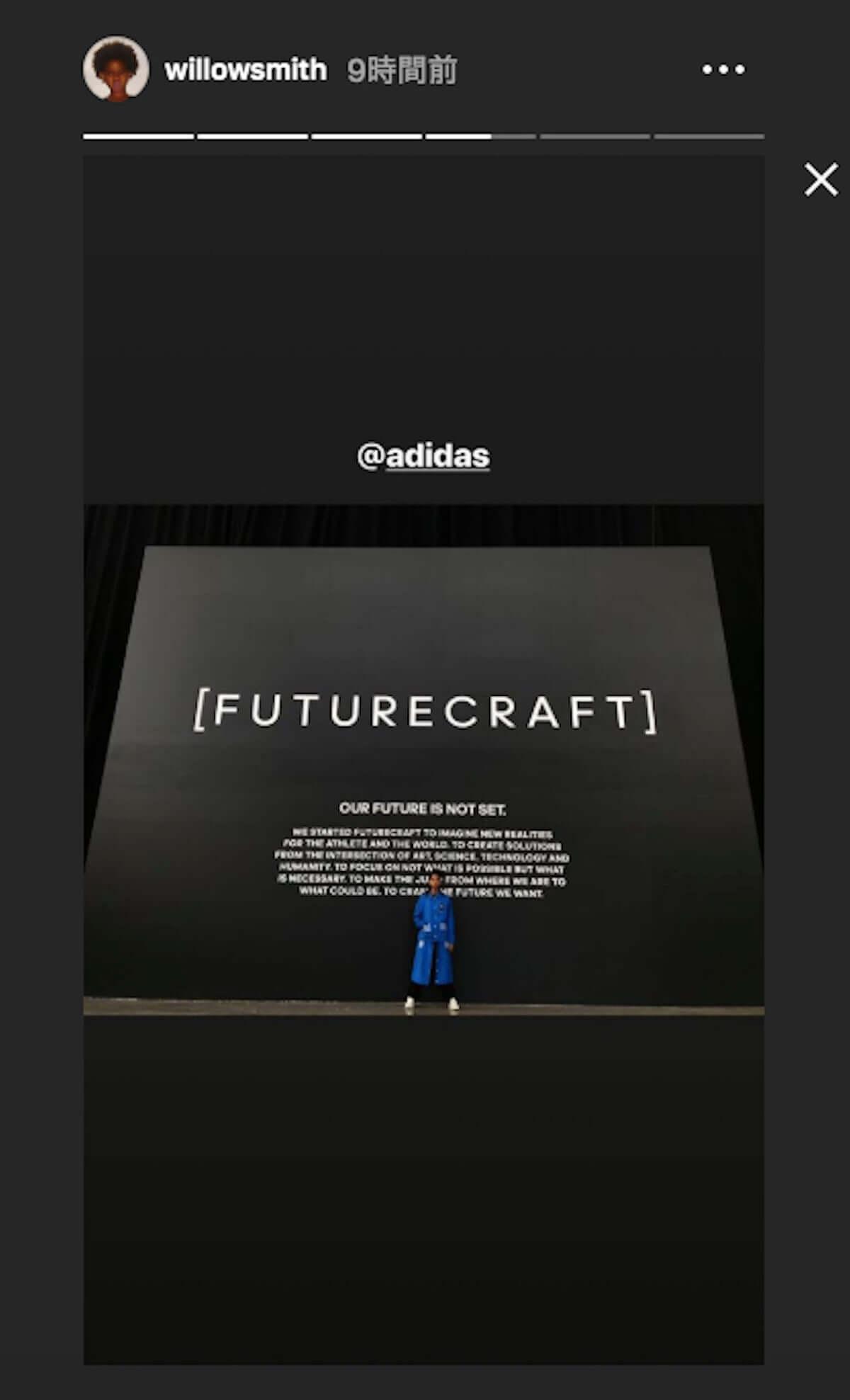 adidasから100%リサイクル可能なランニングシューズ「FUTURECRAFT.LOOP」が登場 発表イベントにSIRUP、コムアイらの姿も life190418_adidas_3-1200x1977