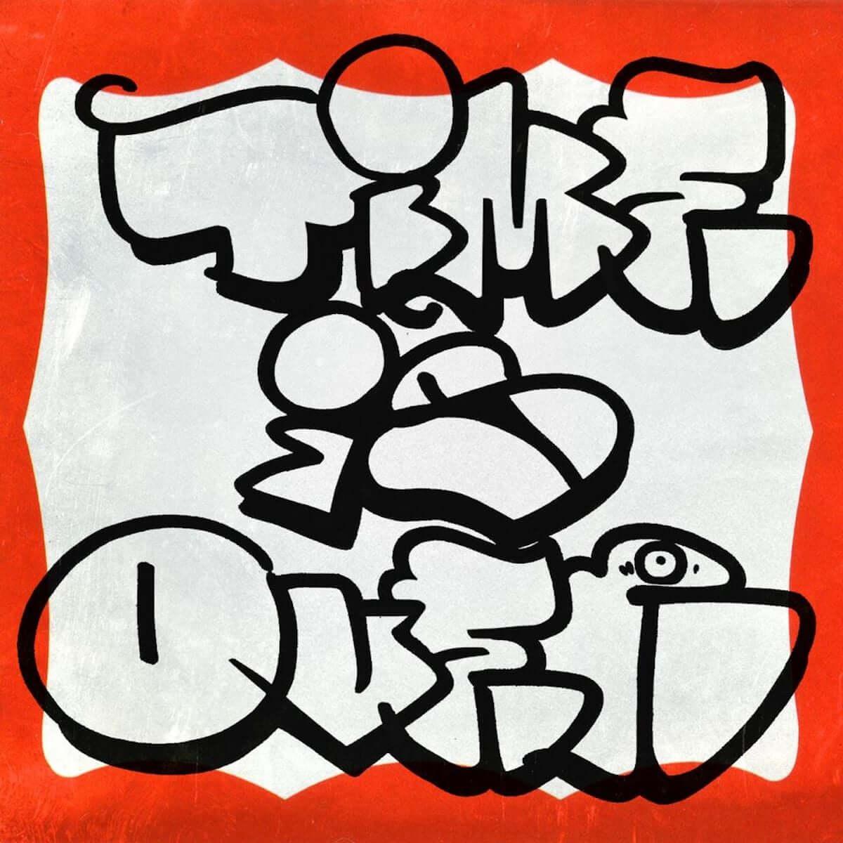 TOSHIKI HAYASHI(%C)の最新EP 『TIME IS OVER EP』からBASI&鈴木真海子参加表題曲のMVが公開 music190419_toshikihayashi_1-1200x1200
