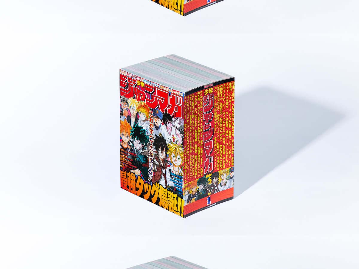 ラジオ番組『Tokyo Brilliantrips』連動!『少年ジャンマガ』特別記念号などをご紹介! lifefashion190422_janmaga_main-1200x900