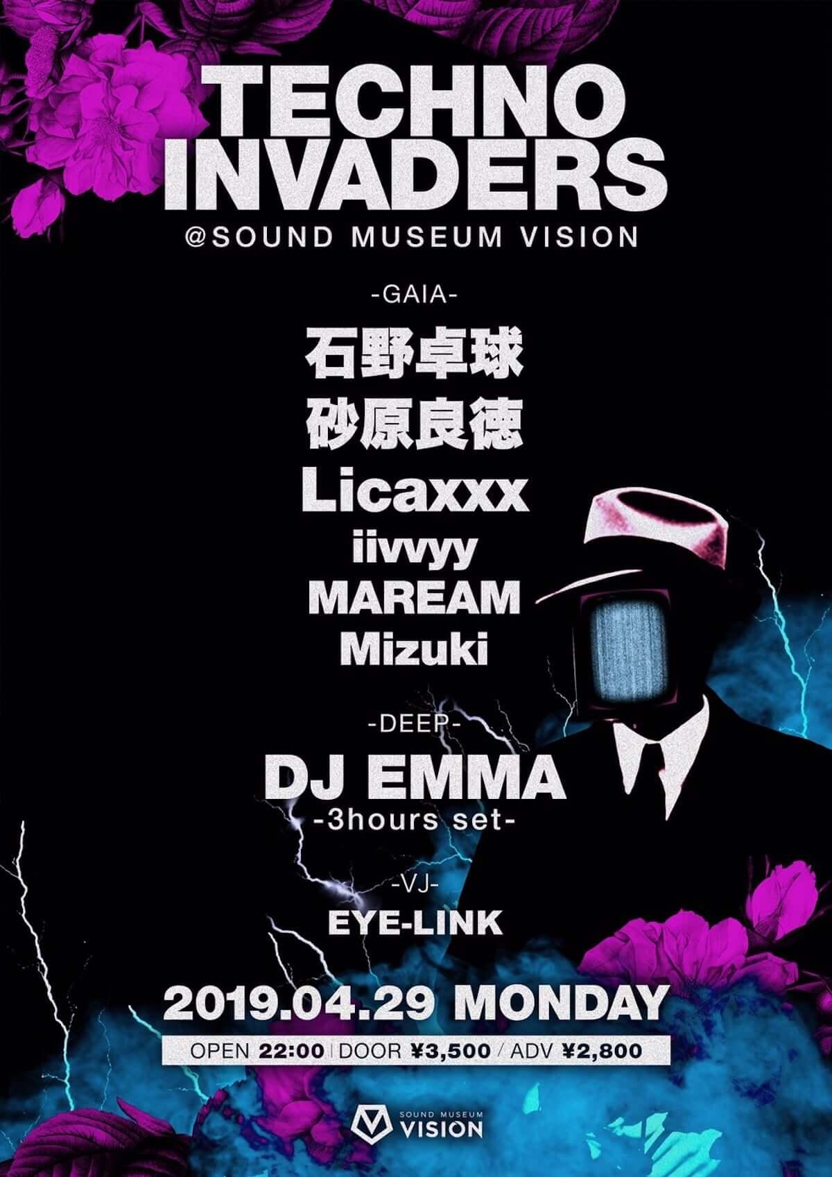 4月29日、VISIONにて<TECHNO INVADERS>が3ヶ月ぶりに開催|石野卓球、DJ EMMA登場も! music190422_technoinvaders_info-1200x1697