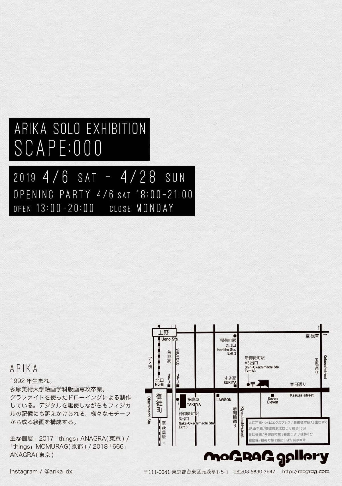 ARIKAの個展「scape:000」がmograg galleryにて4月28日まで開催。今回の展示での新たな試みとは? art-culture190422-arika-1-1200x1705