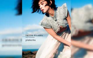 可憐で妖艶な姿をお披露目|池田エライザ、1st写真集『pinturita』の表紙を公開
