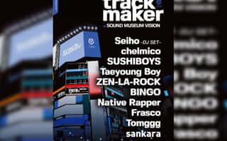 trackmaker_main