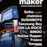trackmaker_info