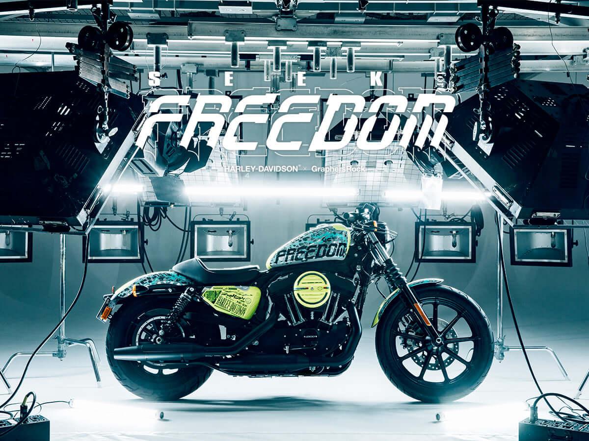 明日24日、ついにハーレー × GraphersRock「SEEK for FREEDOM」エキシビジョン開催|tofubeats、長谷川白紙ら出演 life190423_harleydavidson_main-1200x900