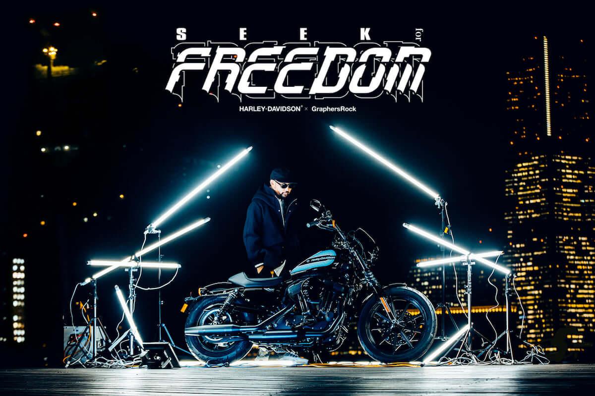 明日24日、ついにハーレー × GraphersRock「SEEK for FREEDOM」エキシビジョン開催|tofubeats、長谷川白紙ら出演 life190423_harleydavidson_41-1200x799