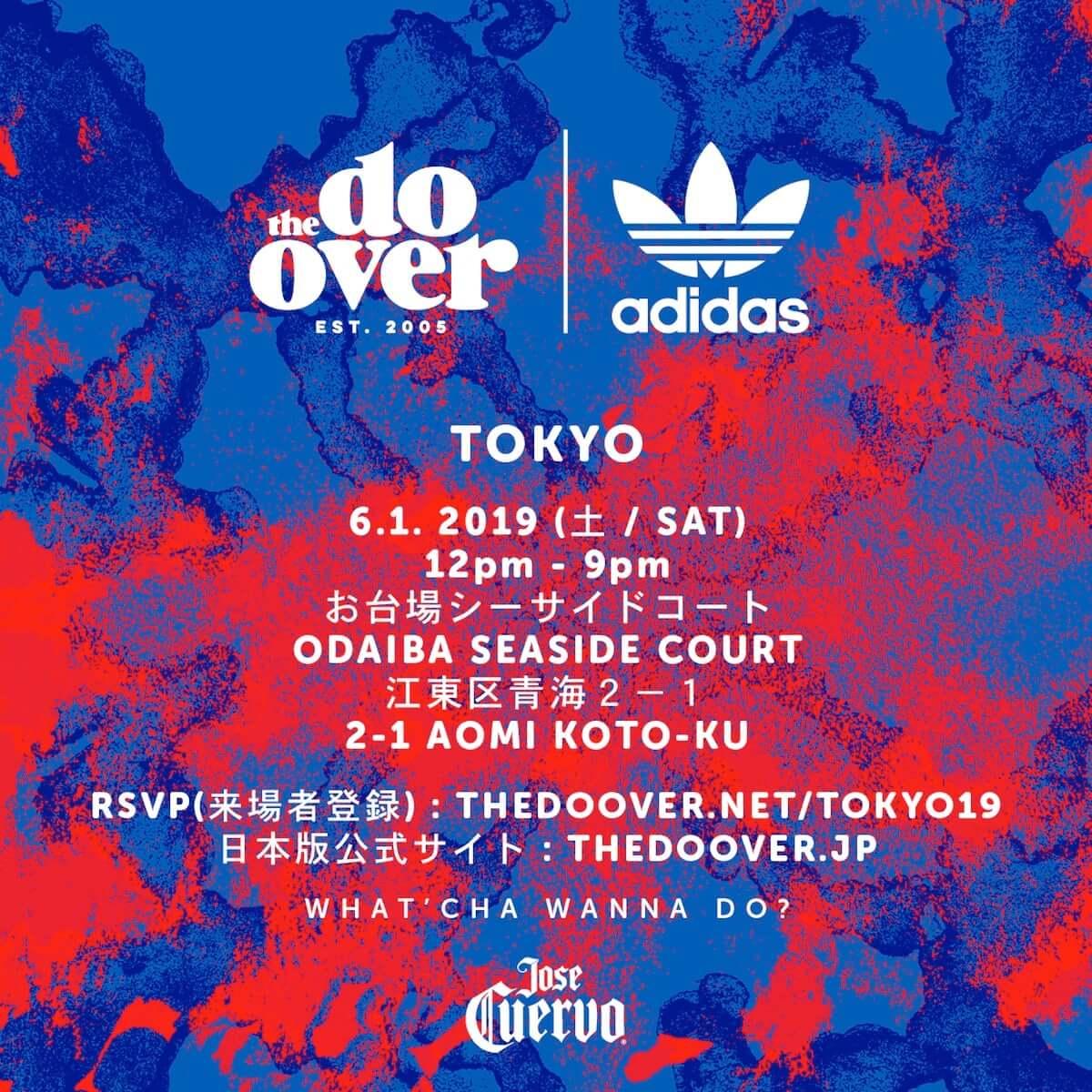海外でも人気のadidas Originarls<The Do-Over>が6月1日東京で開催決定! music190424_doover_12-1200x1200