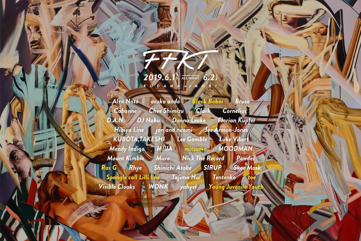 これが最後!タイコクラブ後継フェス<FFKT>の最終ラインナップが発表|ラス・G、Black Boboiら6組 music190425_ffkt_main