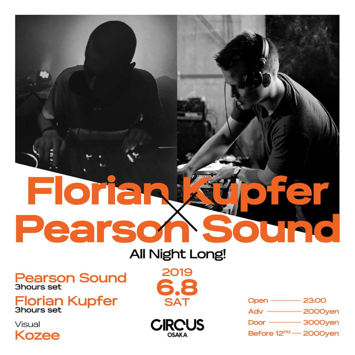 <FFKT>にも出演!Florian KupferのJapan Tourが決定|〈L.I.E.S. Records〉からもリリース music190425_floriankupfer_1