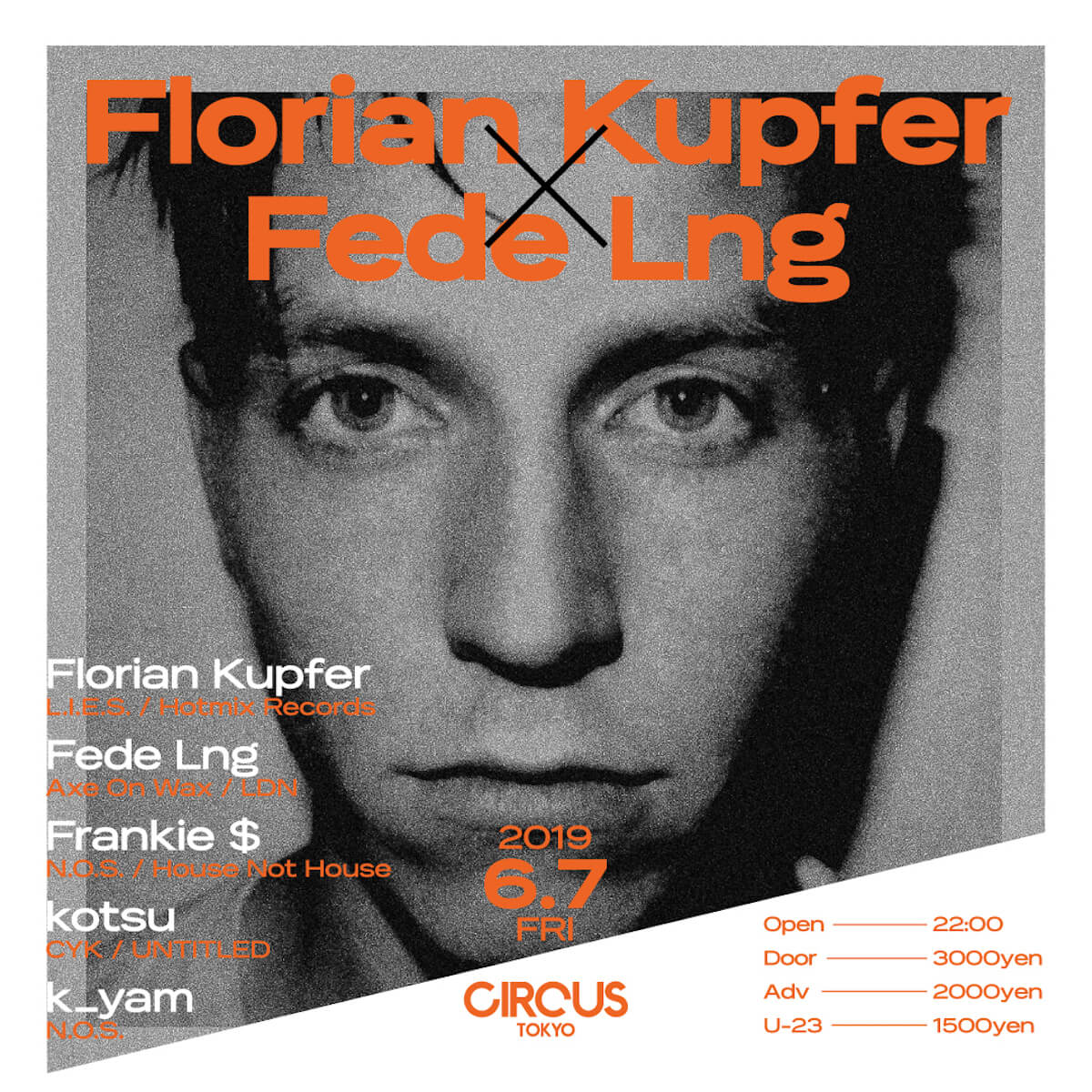 <FFKT>にも出演!Florian KupferのJapan Tourが決定|〈L.I.E.S. Records〉からもリリース music190425_floriankupfer_2