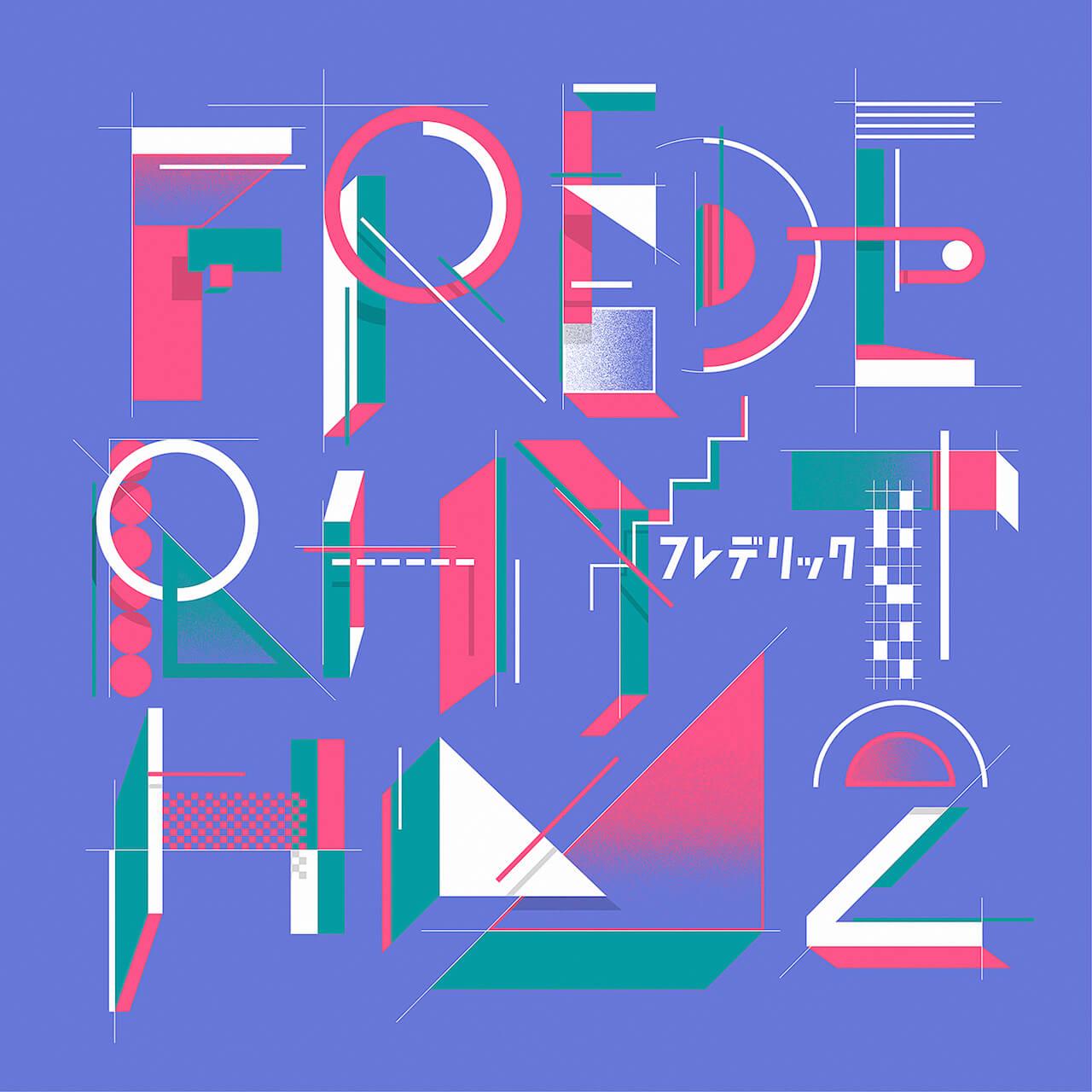 """フレデリックが『フレデリズム2』で実現させた「""""らしさ""""を忘れない進化」 music190325_frederic_jk1"""