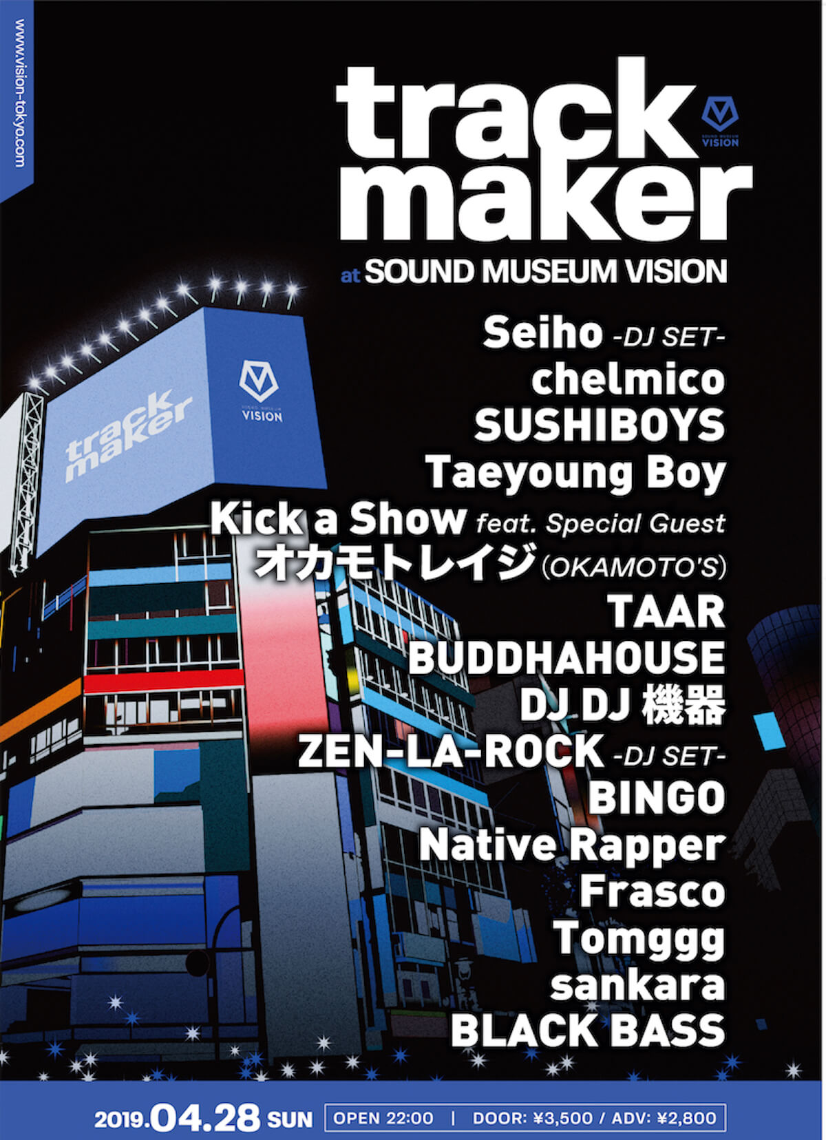 chelmico・SUSHIBOYSら実力派アーティストが4月28日渋谷VISION<trackmaker>に集結! music190423_trackmaker_1