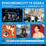 SYNCHRONICITY'19 OSAKA