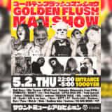 goldenflushmanshow_main