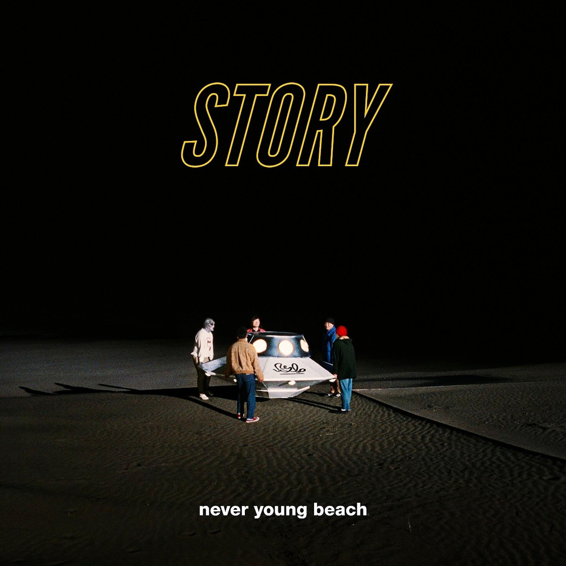 運命は偶然で必然。never young beachが今を生きる人たちへ贈る『STORY』を紐解く interview190426-neveryoungbeach-21