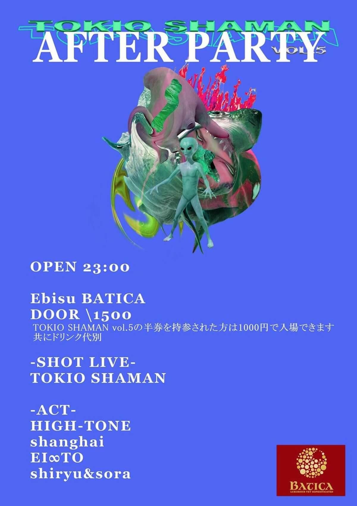 shaka bose 釈迦坊主「TOKIO SHAMAN vol.5」のタイムテーブルが公開&アフターパーティーが本日EBISU BATICAにて急遽開催決定 music190505-tokio-shaman-3