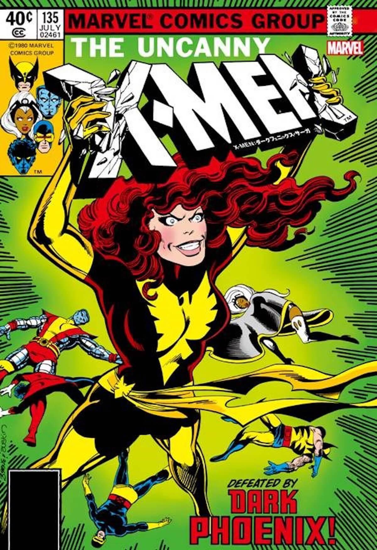 『X-MEN:ダーク・フェニックス』の監督が語る原作『ダーク・フェニックス・サーガ』の魅力とは? dark-phoenix_book