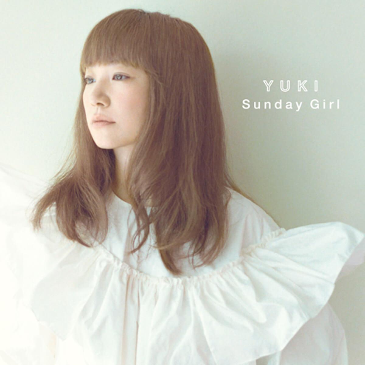 YUKI、最新アルバム収録曲『Sunday Girl』をアナログEPでリリース決定|作曲・編曲・プロデュースは細野晴臣が担当 music190510_yuki_main