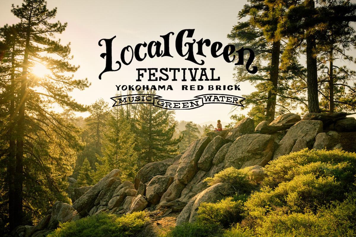 <Local Green Festival'19>第3弾アーティスト発表|Pharrell Williamsプロデュース、シンガーソングライターYUNA出演決定! music190510_localgreenfestival_1