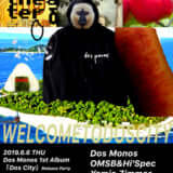 """Theater D vol.1 """"Welcome to Dos City"""""""