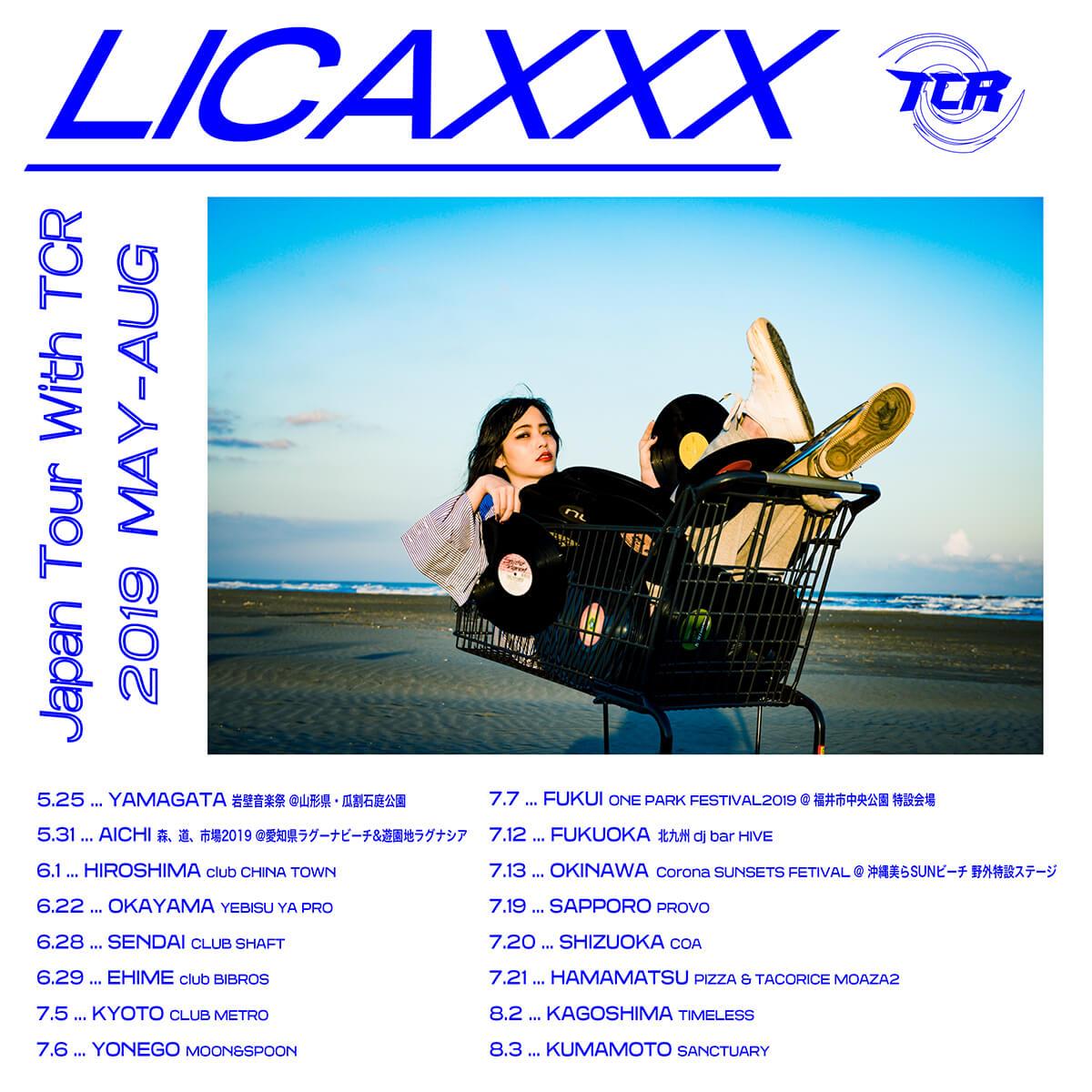 Licaxxxが主宰する「Tokyo Community Radio」のローンチを記念し、全国DJツアーが開催 music190510-licaxxx-2