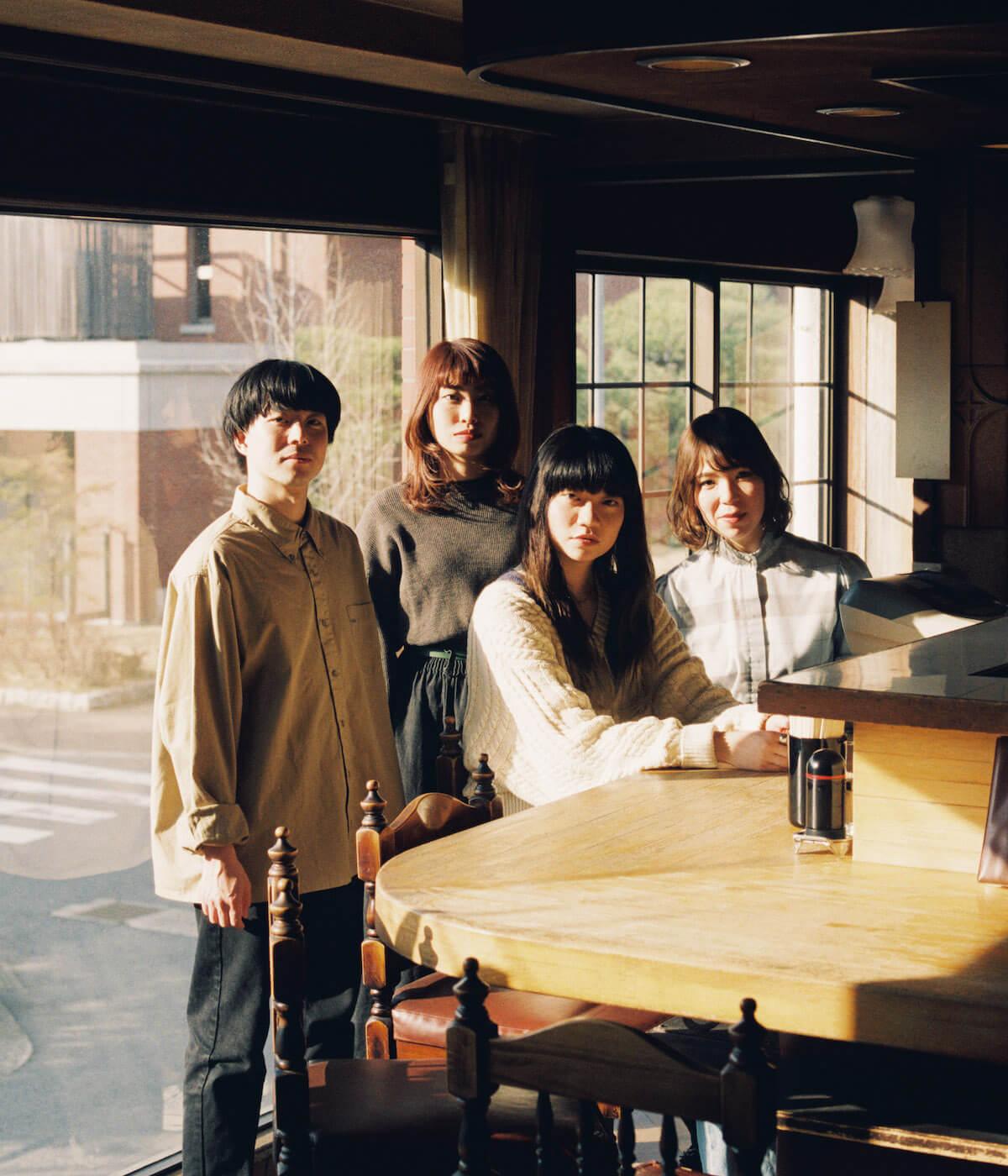 Homecomings、映画『愛がなんだ』の主題歌「Cakes」のMV公開|タワレコ新宿、京都にてインストアイベント開催も music190510-homecomings_info1