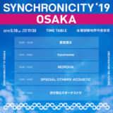 synchronicity-osaka_1