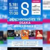 synchronicity-osaka_main