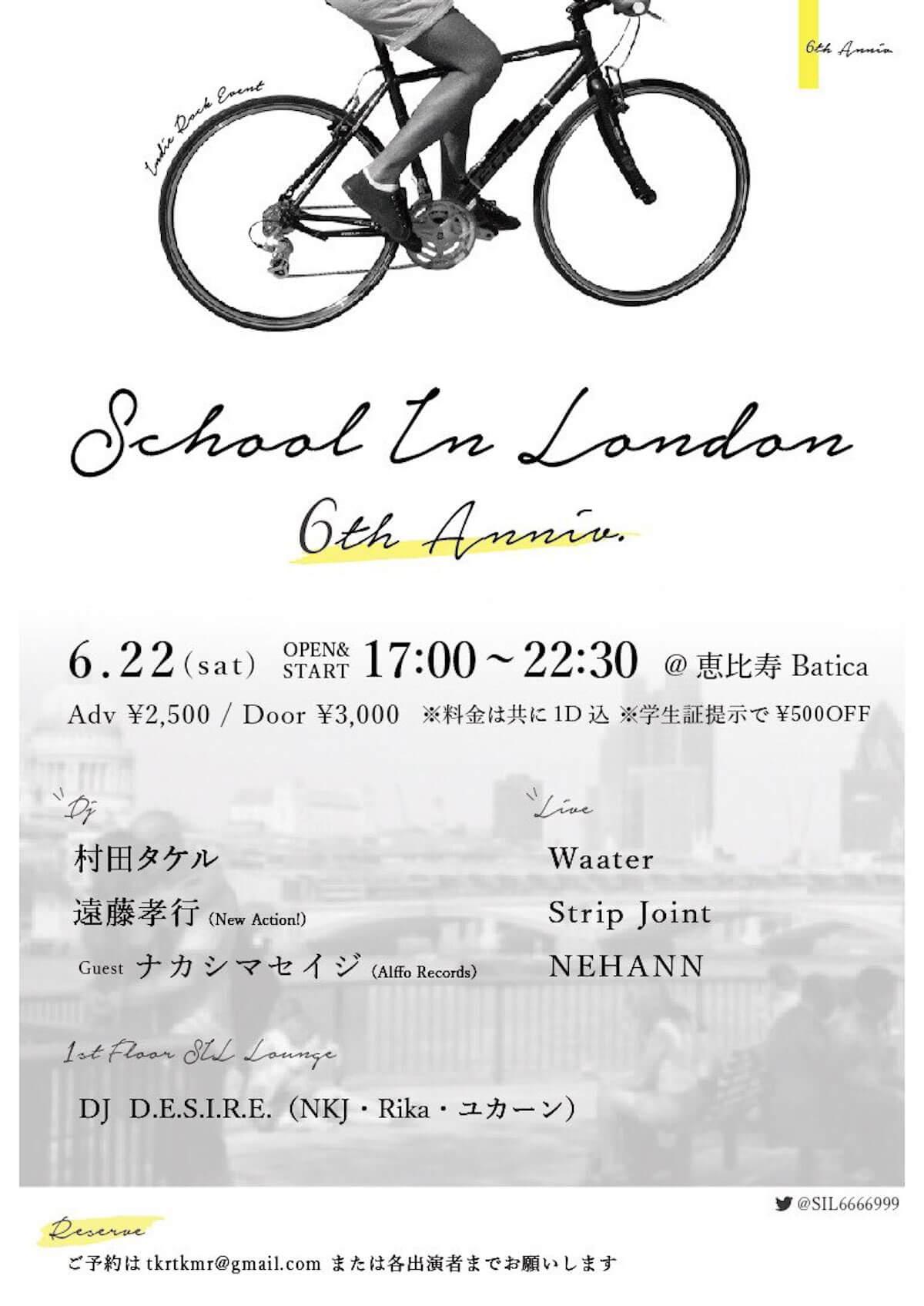 「School In London」6周年記念イベントにWaater、Strip Joint、NEHANNが登場。ゲストDJにはAlffo Recordsからナカシマセイジ music190511_schoolinlondon_1
