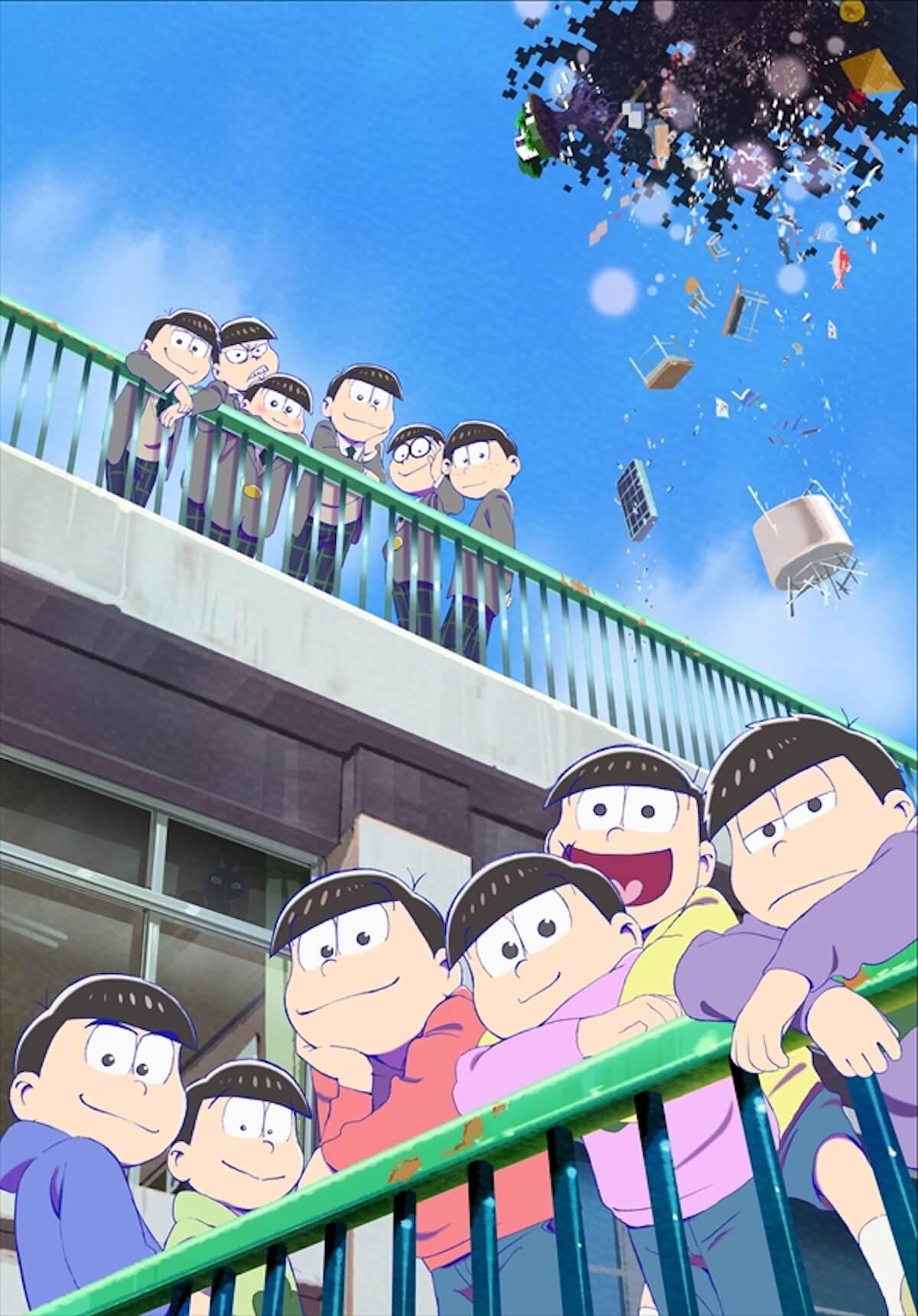 劇場版『えいがのおそ松さん』入場者プレゼント第10弾で「一松ポスター」配布決定! film190513_osomatsusan_1