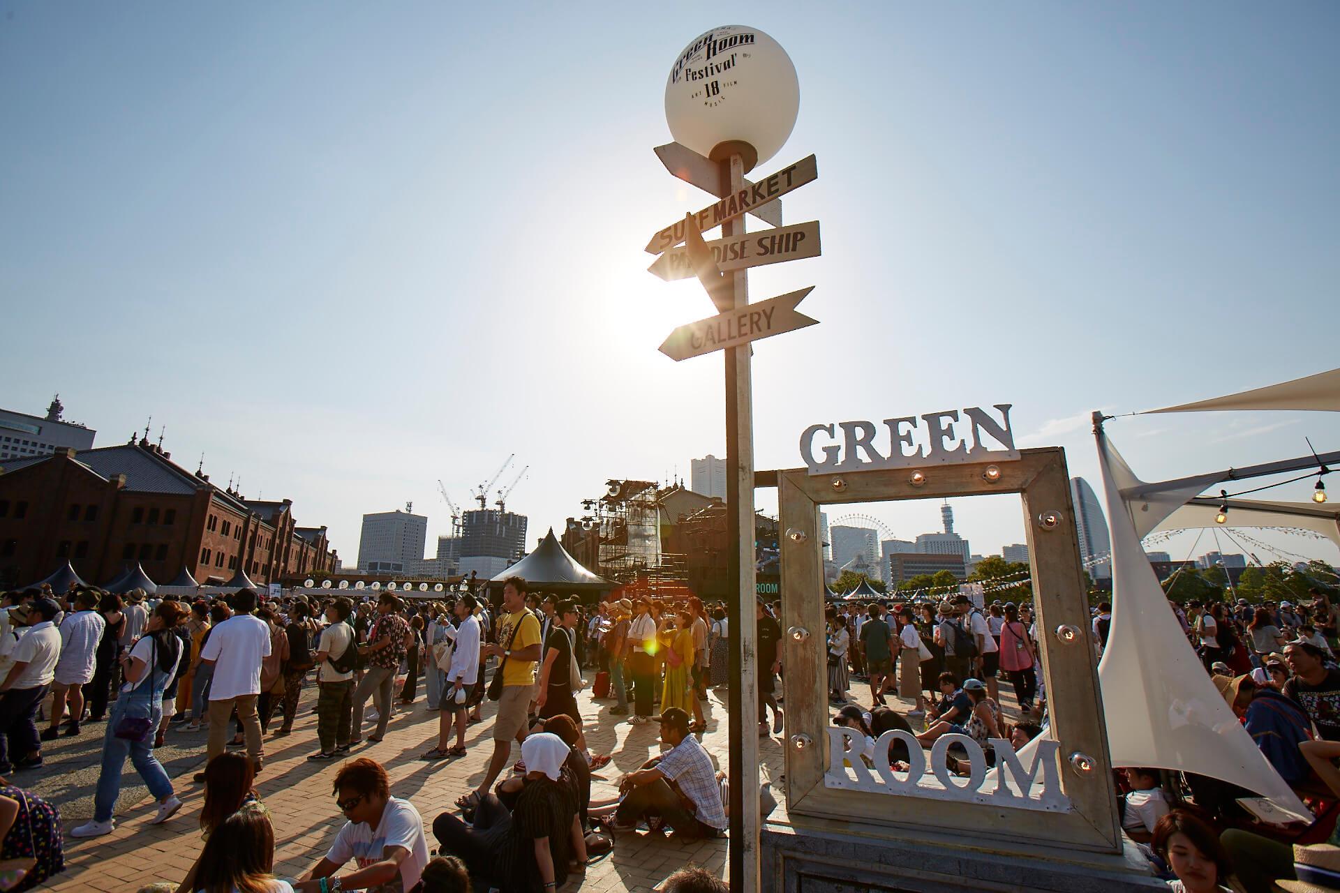 15周年「GREENROOM FESTIVAL」の魅力徹底解剖|楽しみ方とおすすめアーティスト紹介 greenroomfestival2019-4