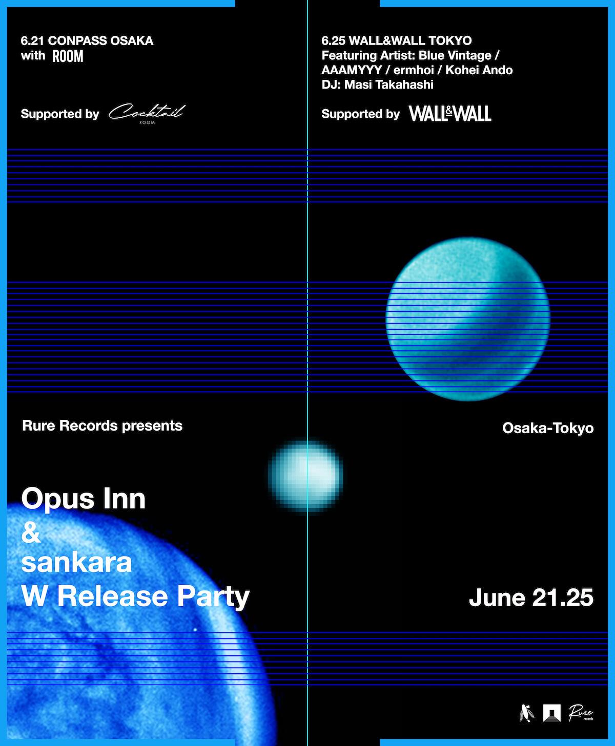 新レーベルRure Recordsより、Opus Innとsankaraの作品が同時リリース Wリリース・パーティが東京と大阪で決定 music190514_opusinn_sankara_5
