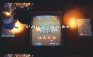 tofubeats