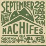 machifes2019_info
