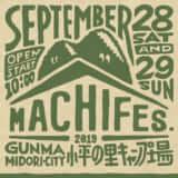 machifes2019_main