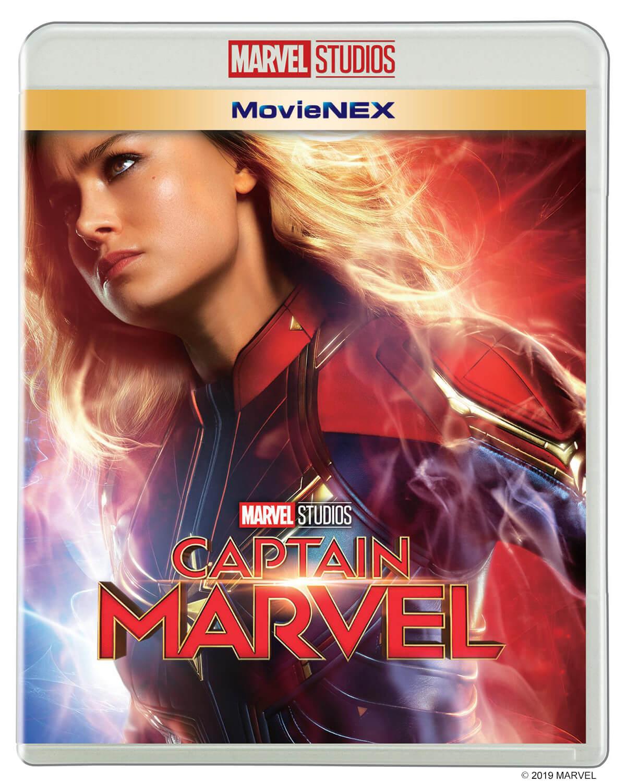 『キャプテン・マーベル』6月5日より先行デジタル配信決定!ブリー・ラーソンのインタビュー映像も公開 video190517_captainmarvel_1
