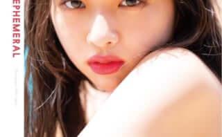 わーすた・三品瑠香のキュートな泣き姿に思わずもらい泣き!5月17日1st写真集『EPHEMERAL』発売