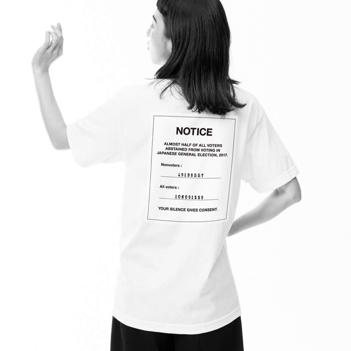 "<THE M/ALL>、""100 VOTE T−Shirts PROJECT""の第四弾マヒトゥ・ザ・ピーポーとのコラボTシャツ全9種類が販売開始! musix190520the-m-all_4"