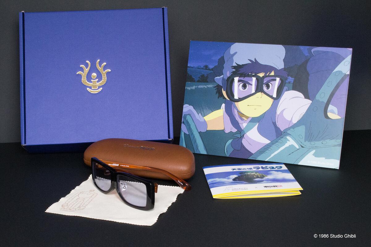 『天空の城ラピュタ』のムスカ大佐とパズーがかけていたアイウェアを完全再現!鯖江品質のメガネが登場 life190522_raputa_5