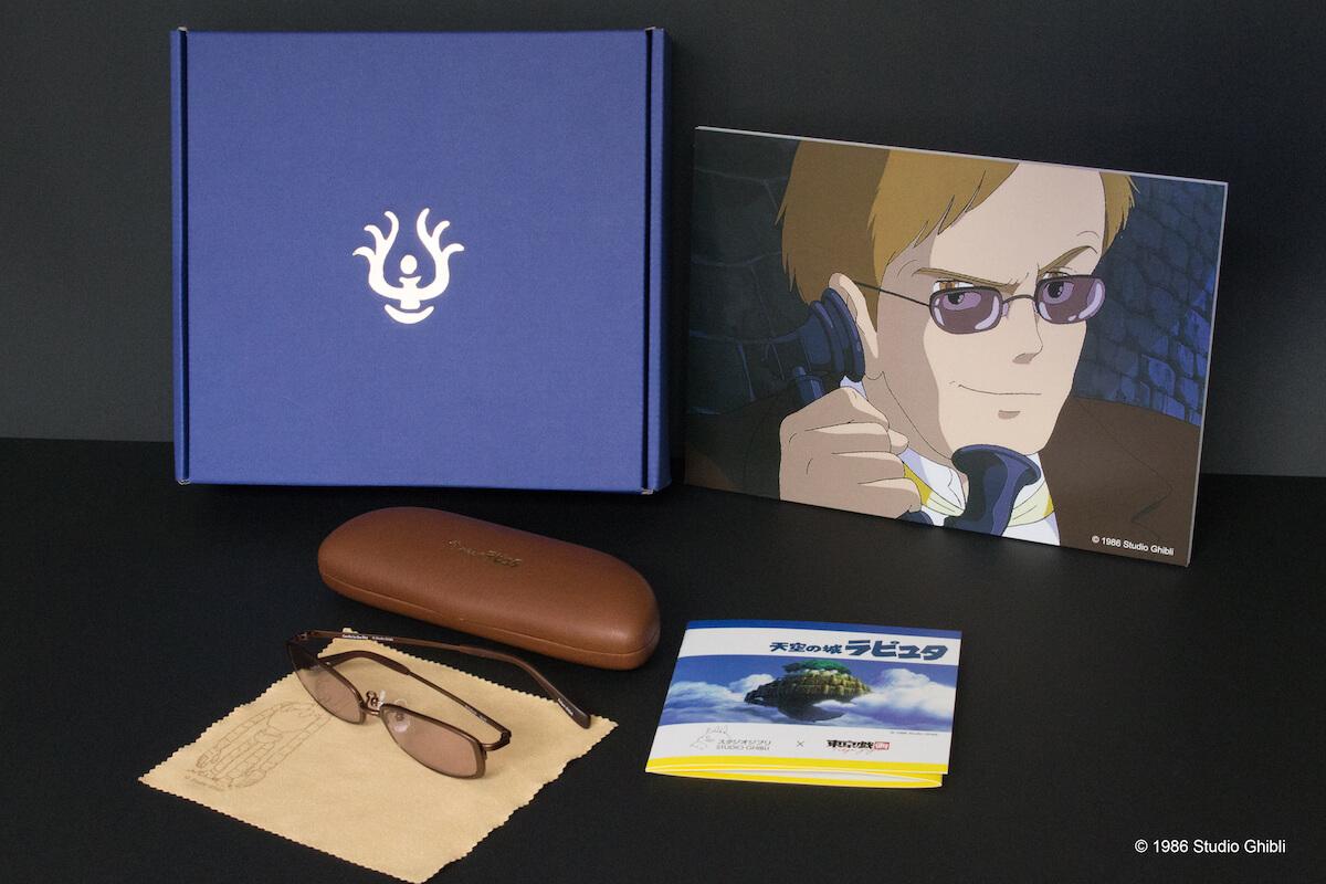 『天空の城ラピュタ』のムスカ大佐とパズーがかけていたアイウェアを完全再現!鯖江品質のメガネが登場 life190522_raputa_4