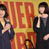 sayonarakuchibiru-cd_1