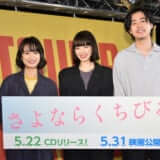 sayonarakuchibiru-cd_7
