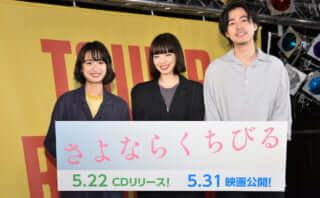 sayonarakuchibiru-cd_main