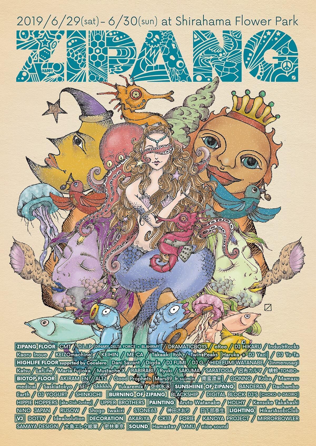 5周年を迎えるMusic&Art Fes<ZIPANG 2019>の全ラインナップが発表!呂布カルマ、Jinmenusagi、Takaaki Itohら総勢50組 60449633_2134975269931557_5837210324515684352_n