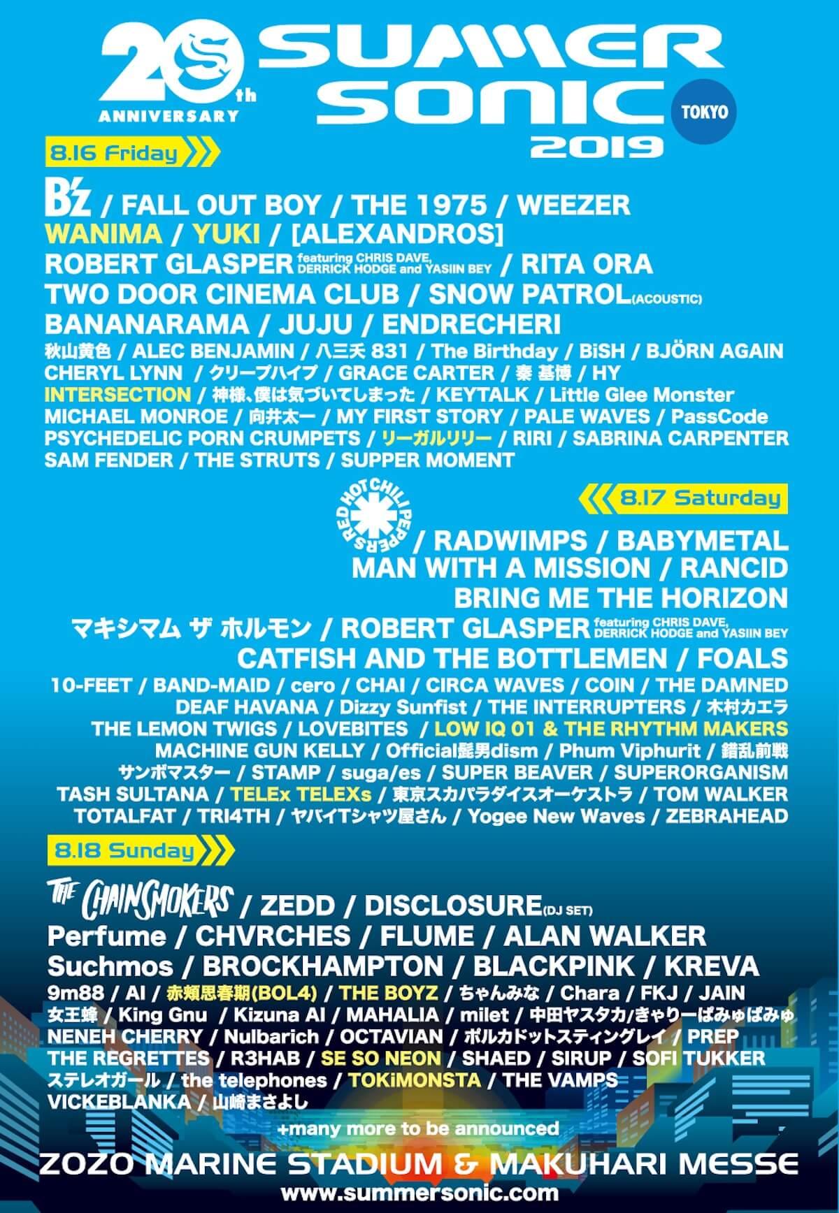 <サマソニ2019>、一般発売直前アーティスト発表!YUKI、WANIMA、THE BOYZ、TOKiMONSTAらが登場 music190523_summersonic2019_2